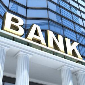Банки Канадея