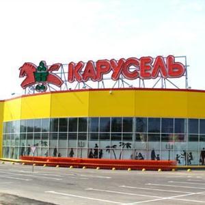 Гипермаркеты Канадея