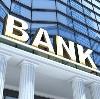 Банки в Канадее