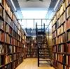 Библиотеки в Канадее