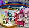 Детские магазины в Канадее