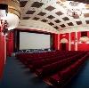 Кинотеатры в Канадее
