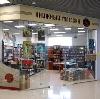 Книжные магазины в Канадее