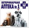 Ветеринарные аптеки в Канадее