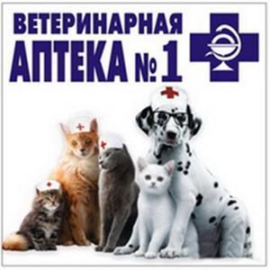Ветеринарные аптеки Канадея